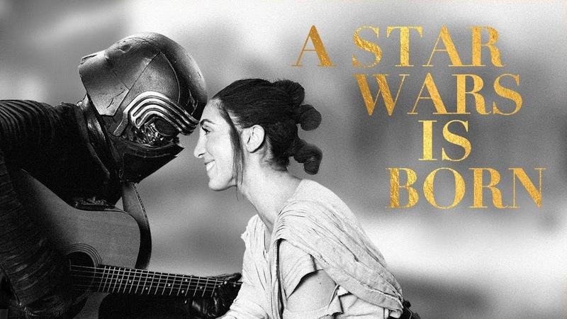 "A Star Wars Is Born Shallow"" Parody Nerdist Presents"