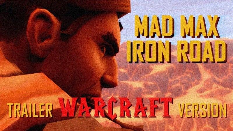 MAD MAX - Trailer Remake [WoW Machinima] » Freewka.com - Смотреть онлайн в хорощем качестве