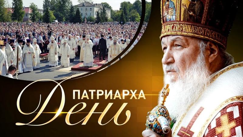 В праздник Преображения Господня Патриарх совершил Литургию на центральной площади Котласа