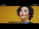 뮤지컬 웃는 남자 프레스콜 MUSICAL THE MAN WHO LAUGHS PRESS CALL TRAILER