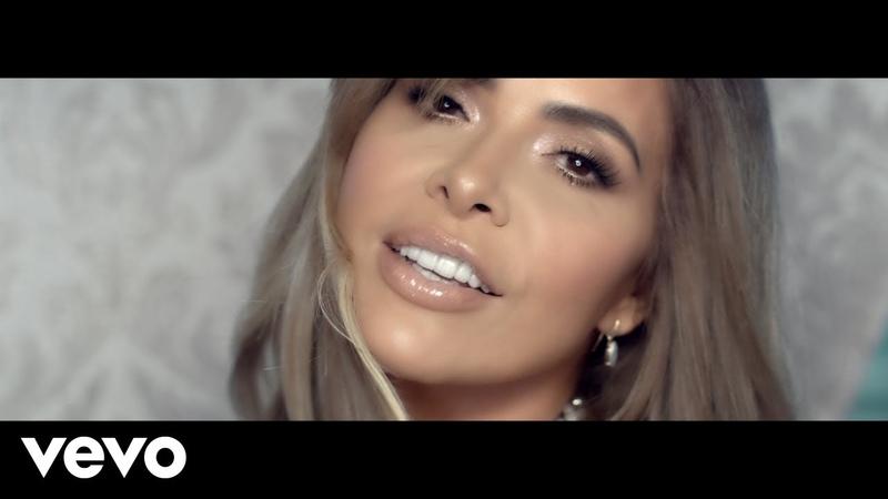 Gloria Trevi - Que Me Duela