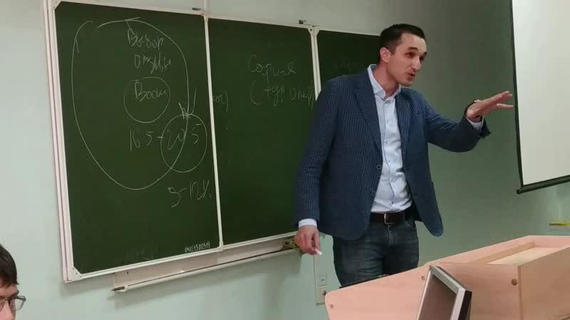 Встреча с генеральным управляющим отеля Park Inn by Radisson в Новокузнецком торгово-экономическом техникуме