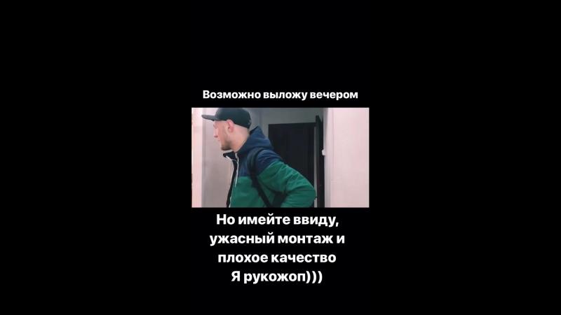 Mastank vlog3