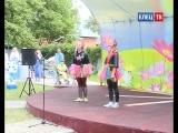 В Елецком детском доме-интернате прошёл праздник, посвящённый Международному дню