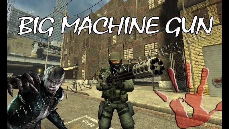 Огромный пулемет. Counter-Strike: Source (серверные модели оружия)