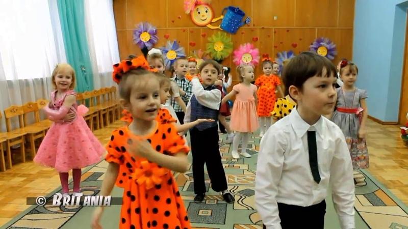 Танец Варенье из м ф Маша и медведь
