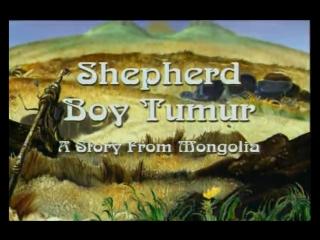 Пастушка и трубочист (датская сказка)
