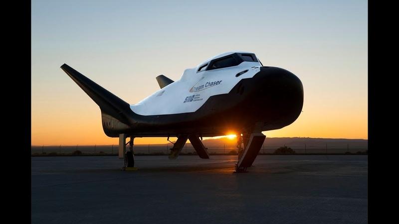 США испытывают Новый космический шаттл Dream Chaser