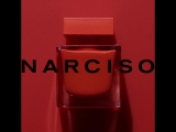 Narciso Rouge от Narciso Rodriguez