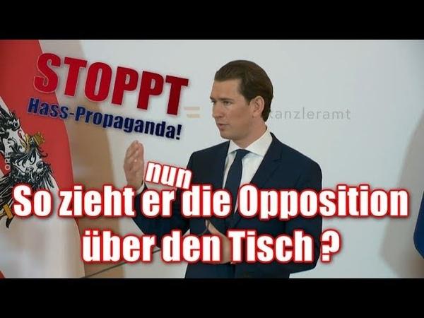 ZIB 17 am 23. Mai 2019 🔥 BK Sebastian Kurz über seine Pläne orf övp neuWahlen