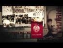 Im a Russian Occupant