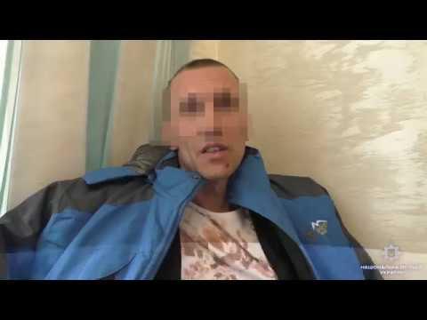 Миколаївські поліцейські затримали мешканця Чернігова за розбещення учениці 8-го класу