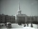 Новый железнодорожный вокзал в Петрозаводске. 1955 год