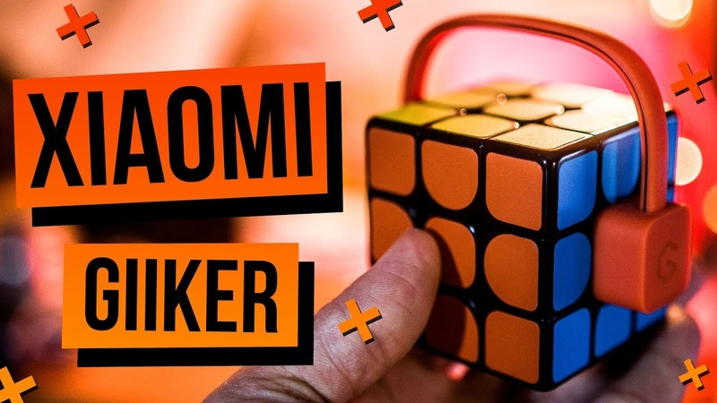 Xiaomi Giiker — тест умного кубика Рубика 3х3