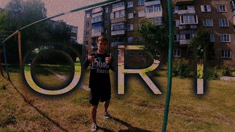 GRISHA x IGOR | ORI