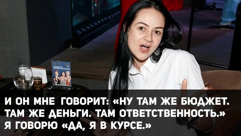 В сеть слили новые откровения скандальной чиновницы Ольги Глацких.
