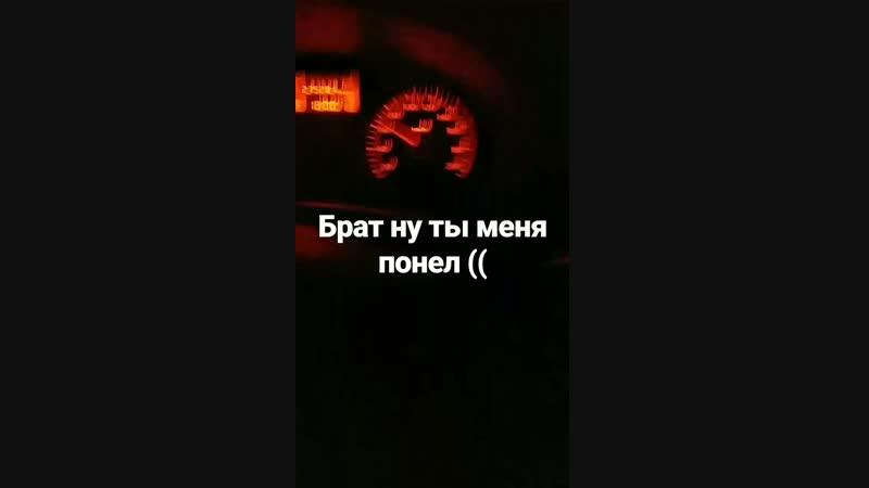 VID_19880220_110818_477.mp4