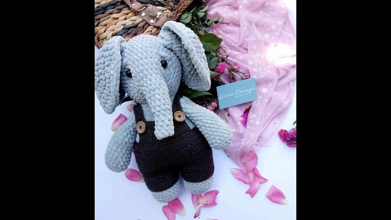 Плюшевый слоник крючком, мальчик,обзор