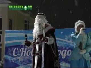 Торжественное открытие главной новогодней ёлки