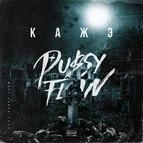 Кажэ Обойма альбом Pussy Flow