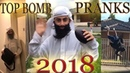 Top bomb pranks of 2018 (Run meme compilation)