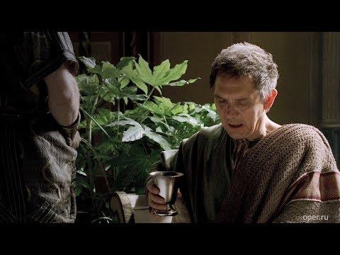 Рим с Климусом Скарабеусом - второй сезон, третья серия Это были слова Марка Туллия Цицерона