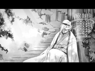 《决战!平安京》式神物语:一目連(cv 谢添天/绿川光)