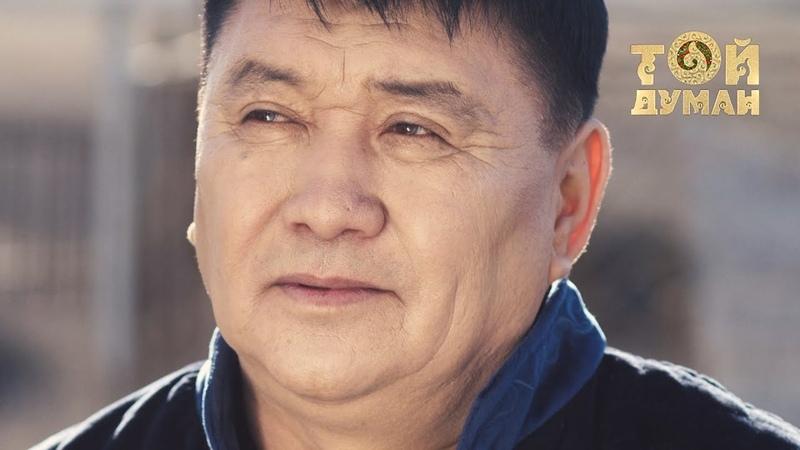 Нұртас Айдарбеков - Сені жақсы көремін, әке