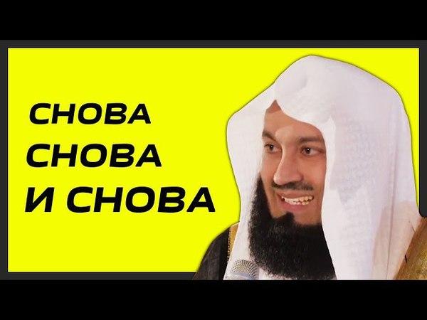 ПРОЩЕНИЕ АЛЛАХА | Муфтий Менк | Тауба | Покаяние | Какие грехи прощает Аллах Субханаху уа Та'Аля