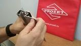 Стыковка профиля Prozet