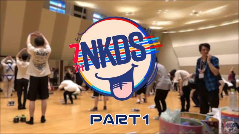 【第7回】NKDS【Day1】 sm34119425