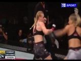 UFC Valentina Shevchenko vs Priscila Cachoeira  (PERU VS BRASIL )