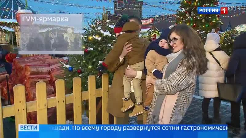 Крупнейший зимний фестиваль: Путешествие в Рождество начинается