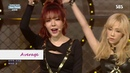 SNSD Sunny You Think - High Note Success Rate Girl's Generation