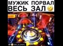 Premeum_tntInstaUtility_00021.mp4