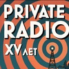 Private Radio - ska-punk Moscow