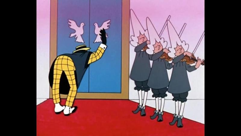 Ах ты бедная моя трубадурочка Отрывок из мультфильма По следам Бременских музыкантов
