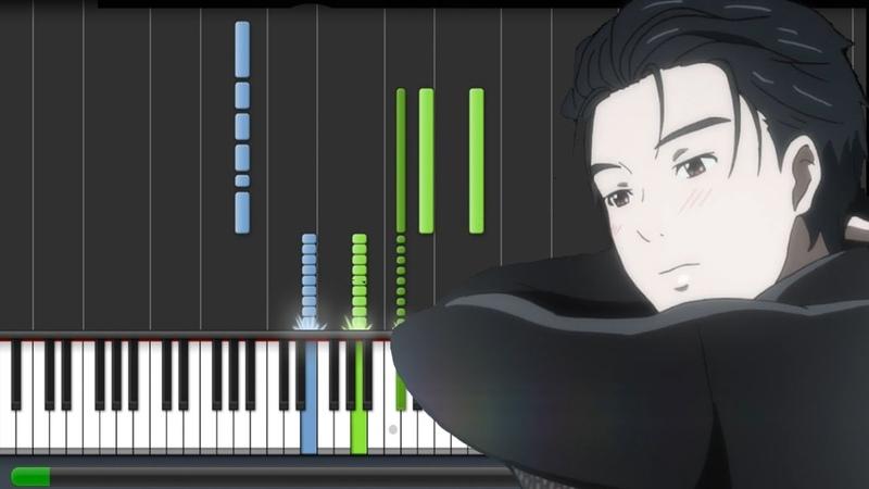 Eros - Yuri on ICE [ユーリ on ICE] EP 3 OST (Piano Synthesia Tutorial Sheet)