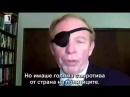 25 години преход - План за разрухата на България Част 1