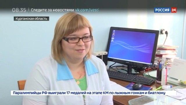 Новости на Россия 24 • Программа