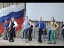 РОК - Н - РОЛЛ - репетиция танца на выпускной