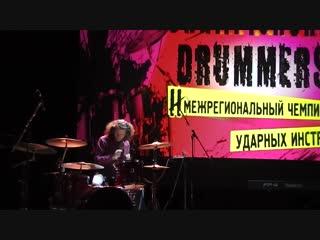 «DRUMMERS CHAMPIONSHIP 2018» Васильев Андрей (соло под
