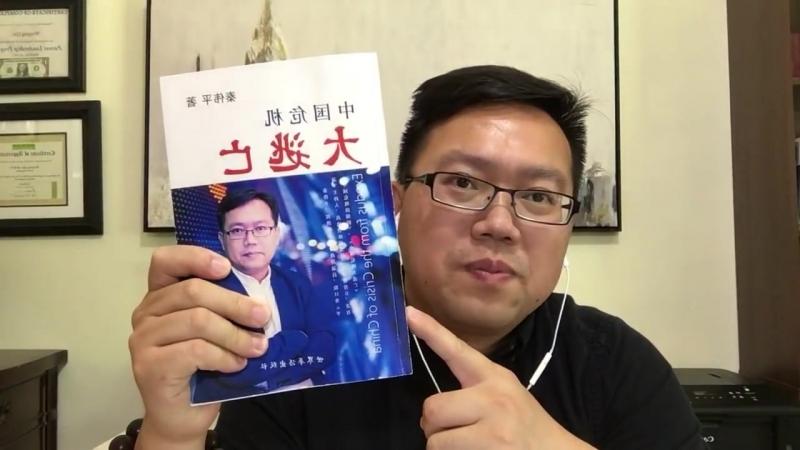 平论Live _ 中美贸易战第二季,白宫宣布对2000亿美元中国商品追加10%关税,对中国影响有多大?2018-07-11