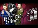 Выиграй 15.000 рублей на открытие!