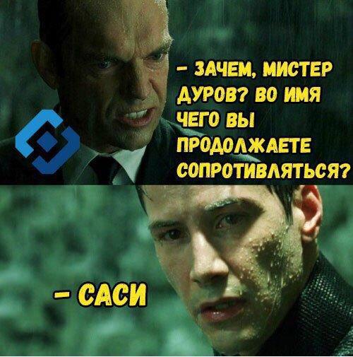 Даниил Савостин | Москва