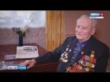 «Вести Алтай» побывали в гостях у фронтовика Петра Субботина.mp4
