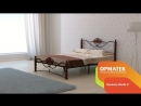 Кровать Garda 2 от ОРМАТЕК создателя лучших решений для сна