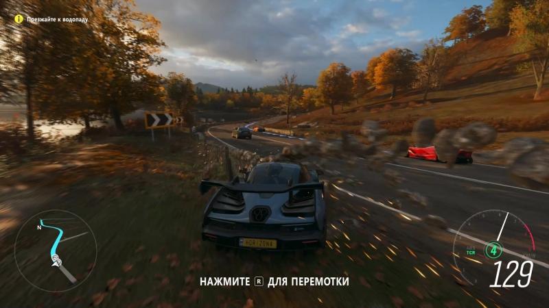 Forza Horizon 4 2018.09.23 - 16.59.11.03