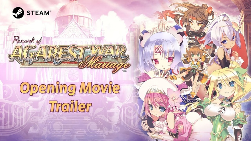 Record of Agarest War Mariage - Opening Movie Trailer (STEAM)