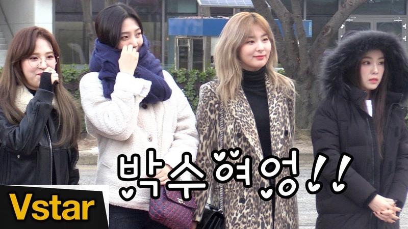 오늘도 레드벨벳(Red Velvet) 박수영을 찾는 '그놈 목소리' @ 181214 뮤직뱅크 출근길